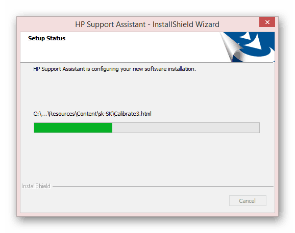Установка HP Support Assistant на ПК