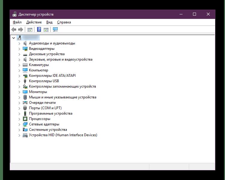 Установка драйверов для HP LaserJet P1102 через Диспетчер устройств