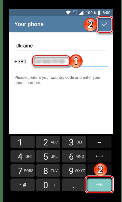 Ввод и подтверждение номера мобильного телефона в приложении Telegram для Android
