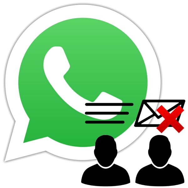 Как удалить сообщение в WhatsApp у собеседника