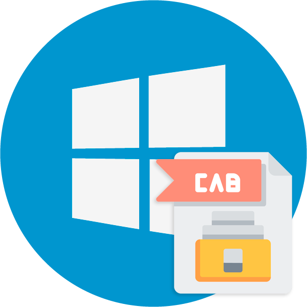Как установить CAB-файл Windows 10