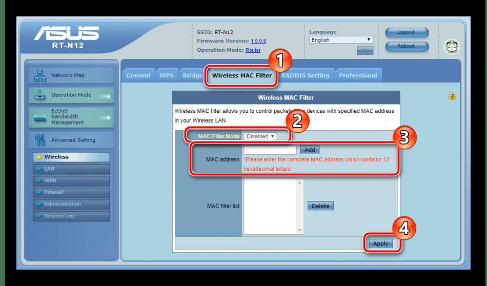 MAC-фильтр беспроводной сети роутера ASUS RT-N12