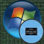 Miracast (WiFi Direct) в Windows 7