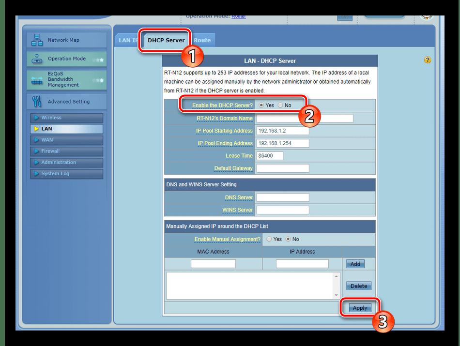 Настройка DHCP-сервера на роутере ASUS RT-N12