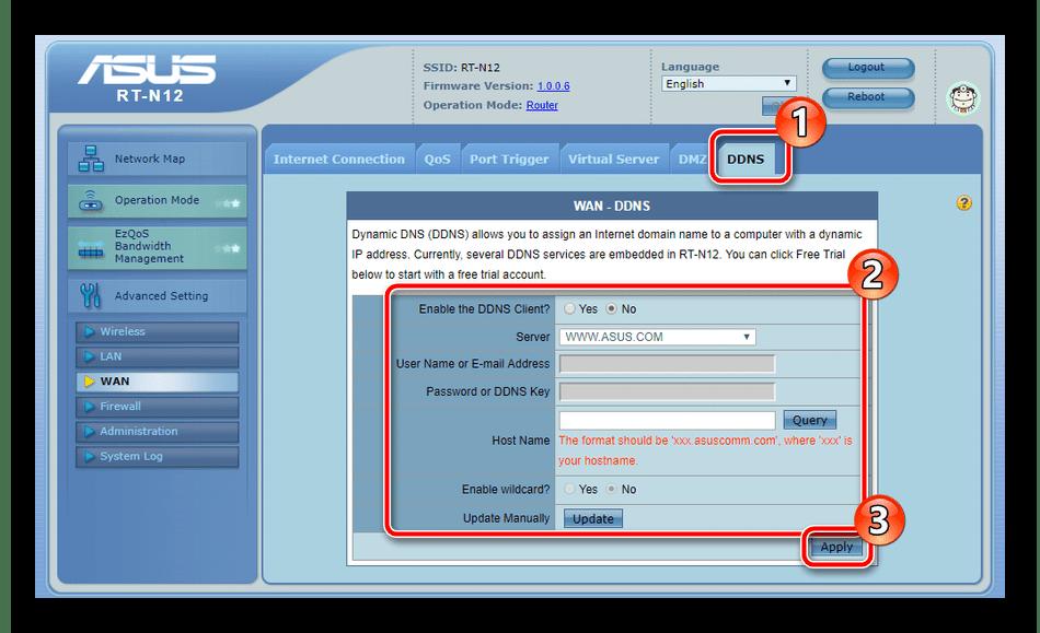 Настройка динамического DNS на роутере ASUS RT-N12