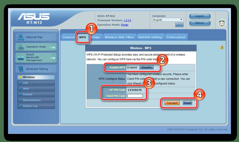 Настройки подключения WPS для беспроводной сети роутера ASUS RT-N12