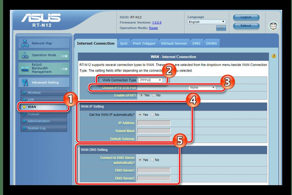 Основные настройки проводного подключения на роутере ASUS RT-N12