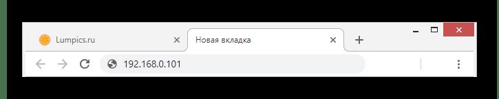 Переход к управлению регистратором через браузер
