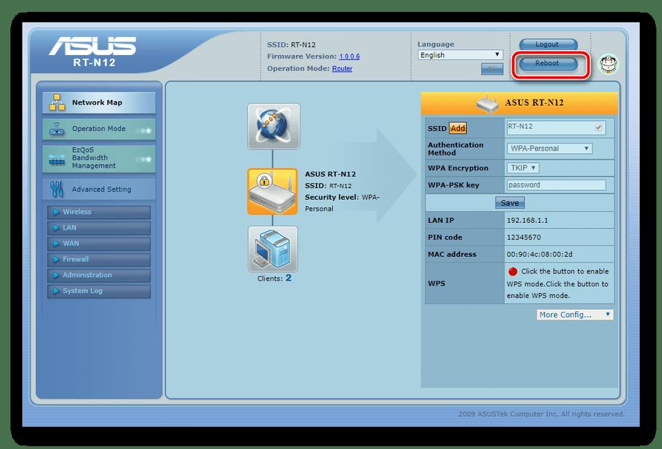 Перезапустить роутер ASUS RT-N12