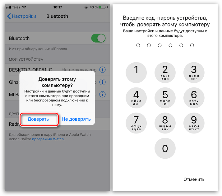 Подключение к точке доступа WiFi по USB