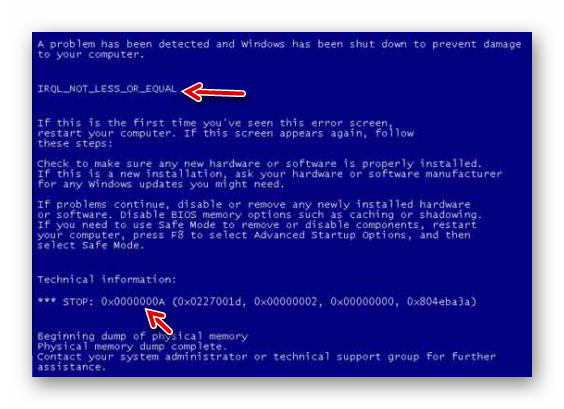 Синий экран смерти (BSOD) с ошибкой IRQL_NOT_LESS_OR_EQUAL в Windows 7