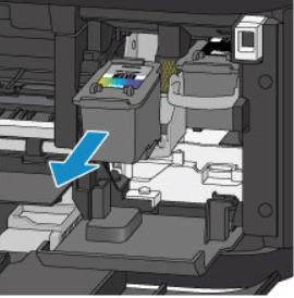 Снять картридж с принтера компании Canon
