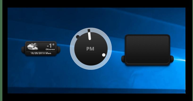 Стандартные виджеты от xWidget на Windows 10