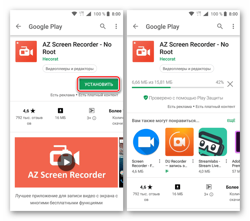 Установка приложения AZ Screen Recorder через Google Play Маркет на Android