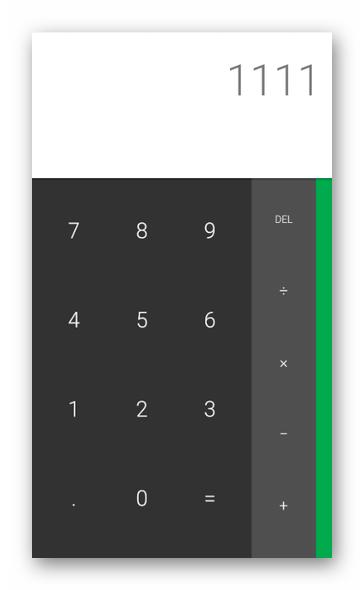 Ввод ПИН-кода для входа в App Hider при помощи калькулятора