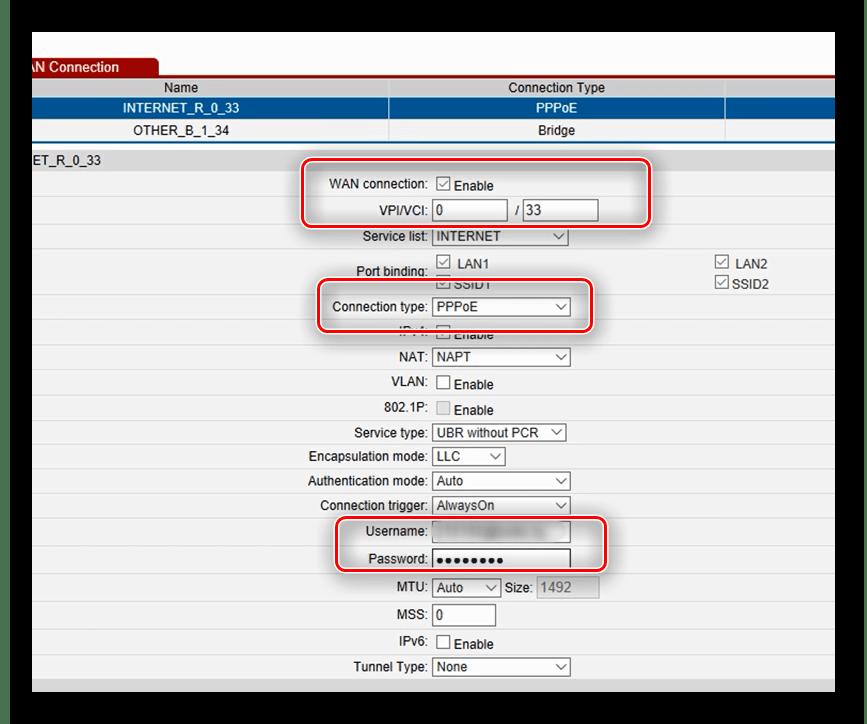 Ввод параметров интернета Huawei HG552 для настройки модема ByFly