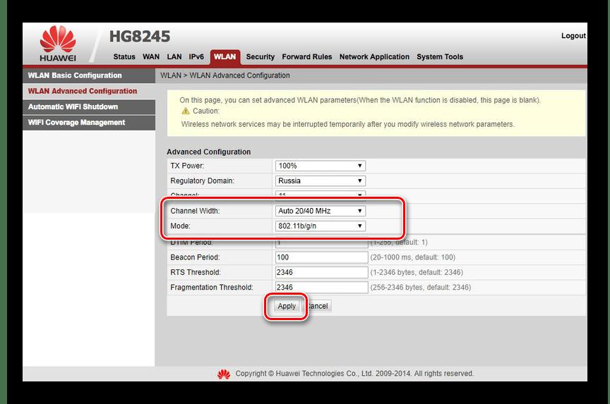 Дополнительные параметры сети на роутере Huawei HG8245