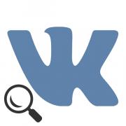 Как искать ВКонтакте