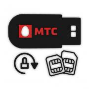 Как разлочить модем МТС
