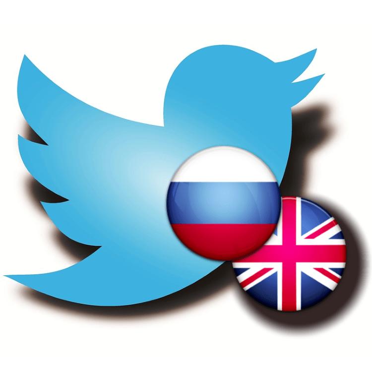 Как в Твиттере поменять язык интерфейса на русский