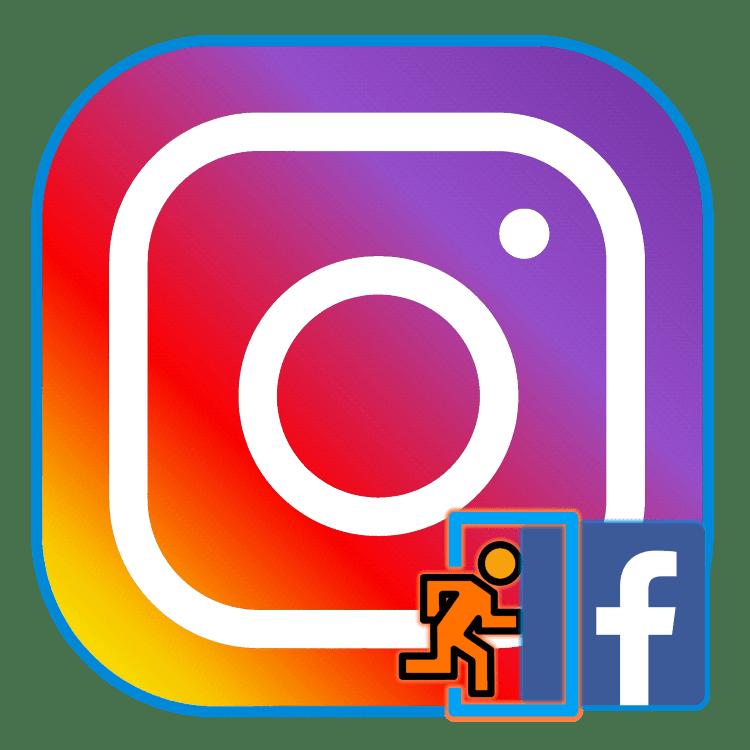 Instagram войти через фейсбук
