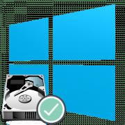 Как выполнить диагностику жесткого диска в Windows 10