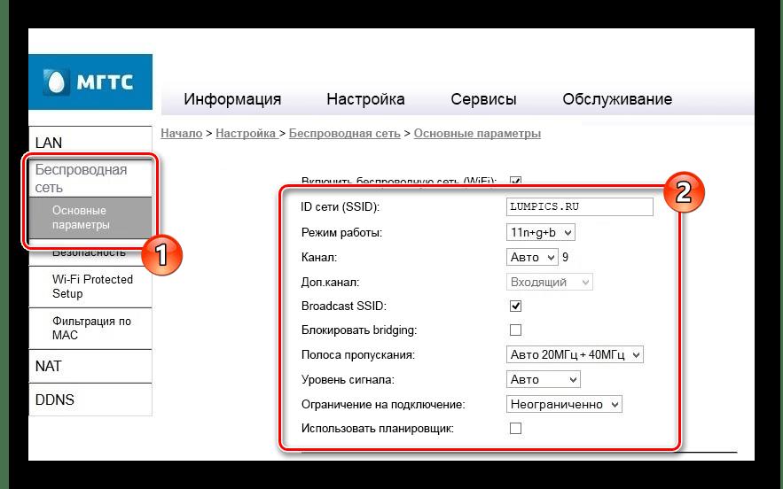 Настройки сети на роутере SERCOMM RV6688BCM