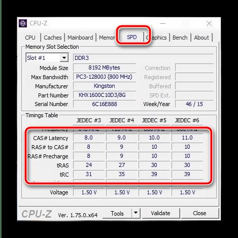 Открыть вкладку проверки таймингов в CPU-Z для решения ошибки 0x00000124 в Windows 7
