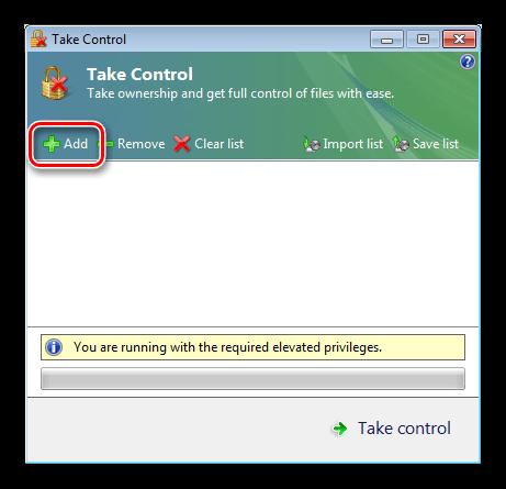 Переход к выбору системных файлов для изменения в утилите TakeControl