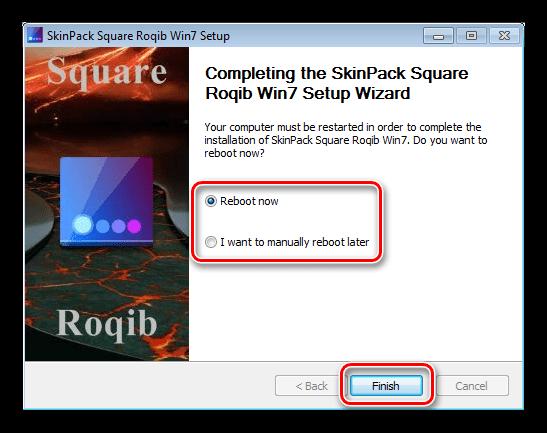 Перезагрузка компьютера после установки пакета оформления SkinPack в Windows 7