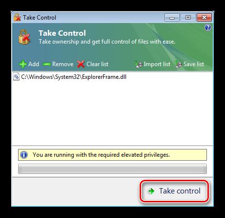Получение прав на изменение системных файлов в утилите Take Control