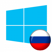 Появились кракозябры вместо русских букв в Windows 10