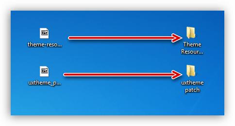 Распаковка архивов с вспомогательными программами для смены темы оформления в Windows 7