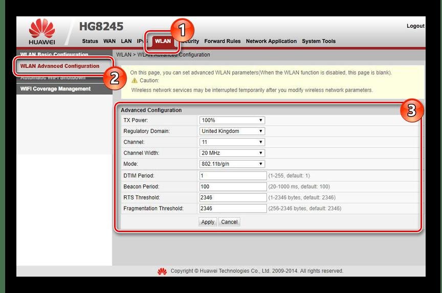 Расширенные параметры сети на роутере Huawei HG8245