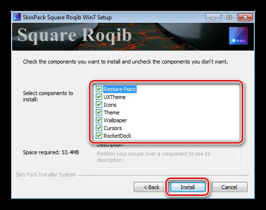 Выбор элементов интерфейса для изменения при установке пакета оформления SkinPack в Windows 7
