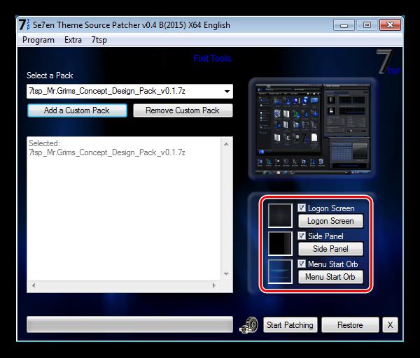 Выбор элементов интерфейса для изменения в программе 7tsp в Windows 7