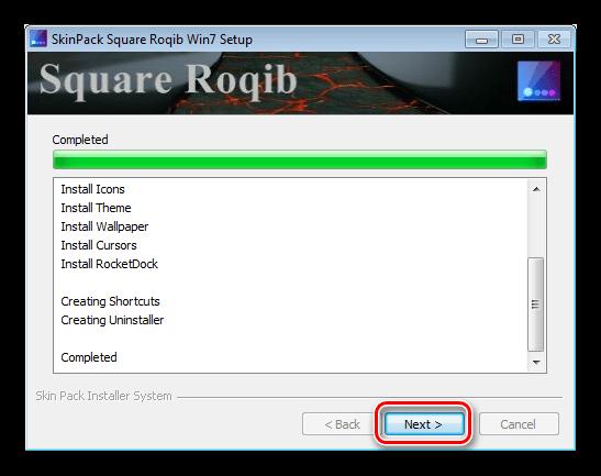 Завершение установки пакета оформления SkinPack в Windows 7