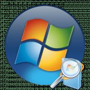 Где хранятся обновления Windows 7