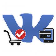 Как купить голоса ВКонтакте