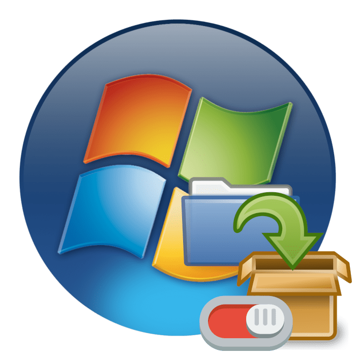 Как навсегда отключить архивацию в Windows 7