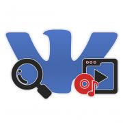 Как найти песню из видео ВКонтакте