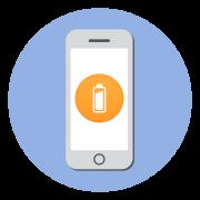 Как отключить режим энергосбережения на iPhone