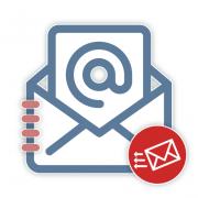 Как отозвать письмо