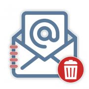 Как удалить электронную почту