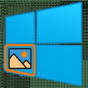 Как включить просмотр фотографий в Windows 10