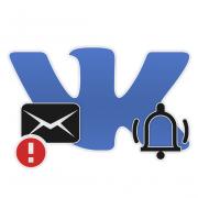 Как включить счётчик сообщений ВКонтакте