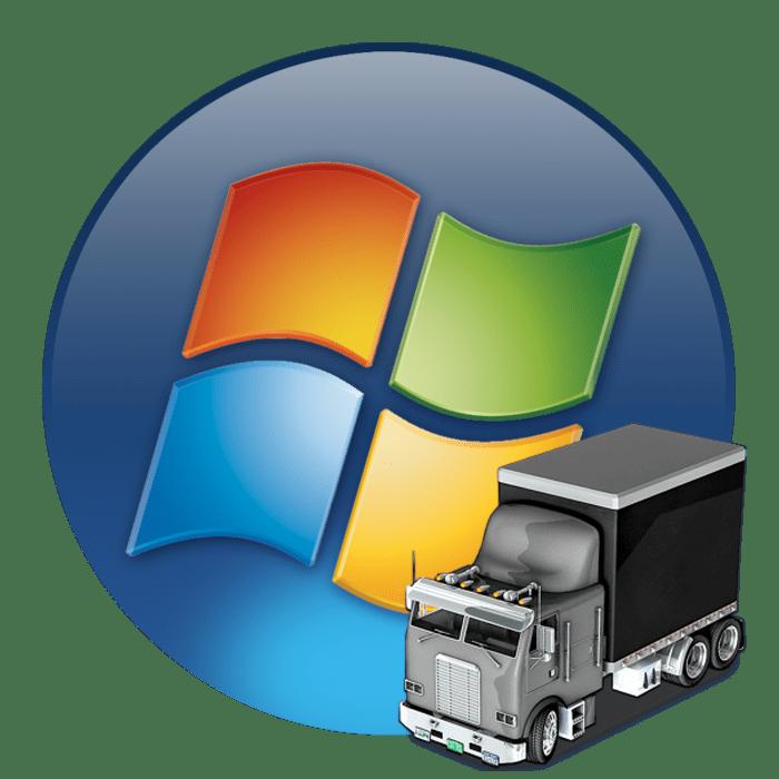 Как запустить игру Дальнобойщики 2 на Windows 7