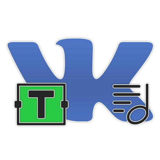 Красивые символы для ВКонтакте