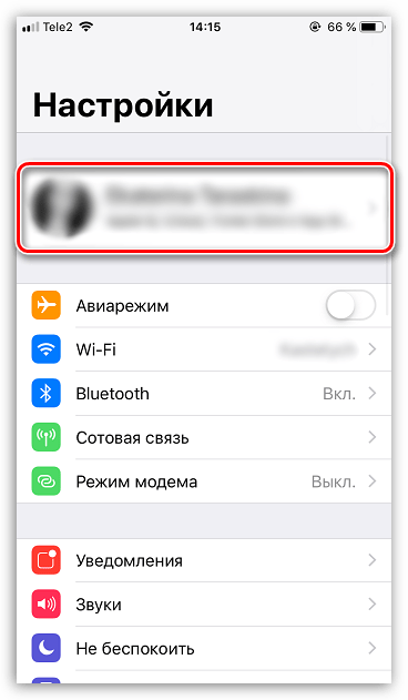 Меню управления Apple ID на iPhone