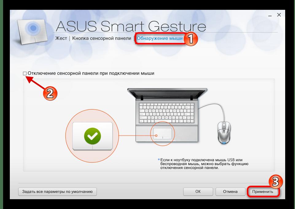 Как включить сенсор на ноутбуке леново. Как включить тачпад на ноутбуке Lenovo